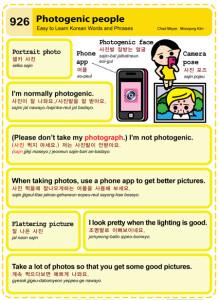 926-Photogenic People