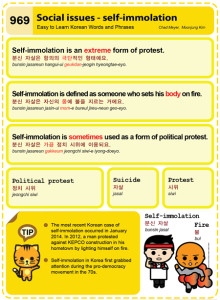969-Social issues self-immoltion