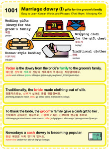 1001-Marriage dowry - groom's family 1