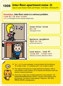 1008-Inter-floor apartment noise