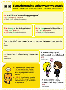 1010-Something going on between two people