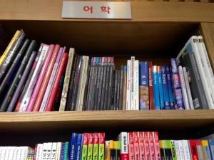 Incheon book