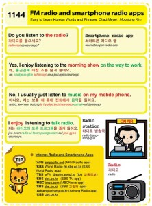 1144-FM radio and radio smartphone apps