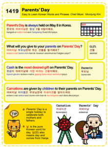 1419-Parents Day